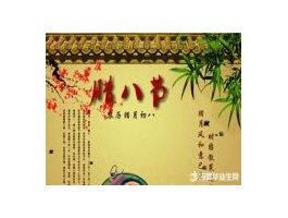青岛机械制造(广州印刷设备市场)